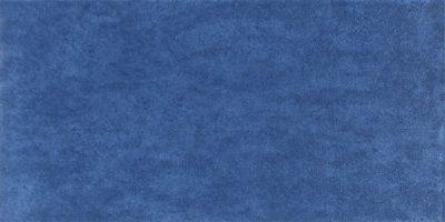 VOGUE BLUE